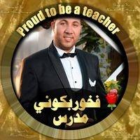 Master Ahmed Elfkhrany
