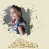 LõLõ M Mohamed