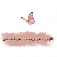 Khadija essmoudi