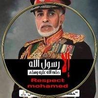 مستر محمد سعد